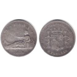 Gobierno Provisional. 1870*(-----). 5 Pesetas (BC-) (Plata) Ceca de Madrid SN-M