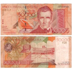 (83) Venezuela. 1998. 50000 Bolivares (MBC-)