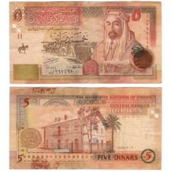 (35c) Jordania. 2006. 5 Dinars (BC+) Leve rotura margen superior