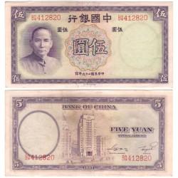 (80) China. 1937. 5 Yuan (MBC)