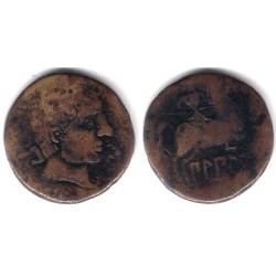 Bilbilis (Calatayud). 120-30 a.C. As (BC)