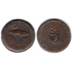Ilipense (Sevilla). 50 a.C. As (BC)
