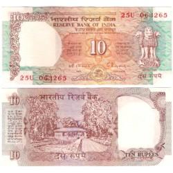 (88d) India. 1992-96. 10 Rupees (MBC+)