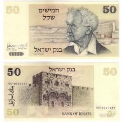(46a) Israel. 1978. 50 Sheqalim (EBC+)