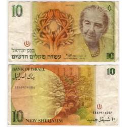(53a) Israel. 1985. 10 New Sheqalim (BC)