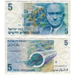 (52a) Israel. 1985. 5 New Sheqalim (BC)