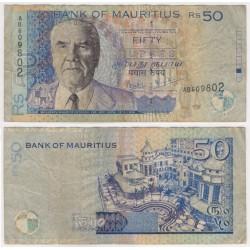 (50a) Mauricio. 1999. 50 Rupees (BC-)