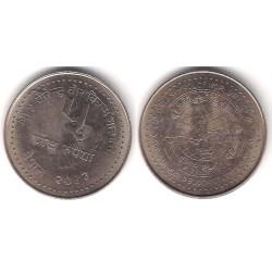 (104.2) Nepal. 1986. 5 Rupee (MBC)
