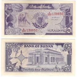 (37) Sudán. 1987. 25 Piastres (SC-)