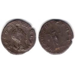 Salonina. 260-268 d.C. Antoniniano (BC+)