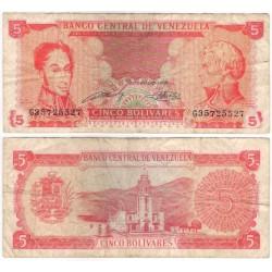 (70b) Venezuela. 1989. 5 Bolivares (BC-) Leve rotura margen derecho
