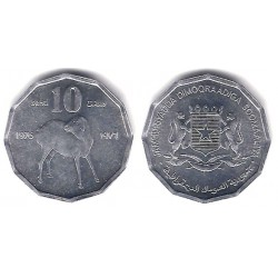 (25) Somalia. 1976. 10 Senti (SC)
