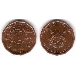 (27) Uganda. 1987. 1 Shilling (MBC+)
