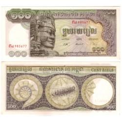 (8c) Camboya. 1957-75. 100 Riels (EBC-)