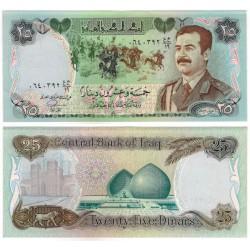 (73) Iraq. 1986. 25 Dinars (SC)