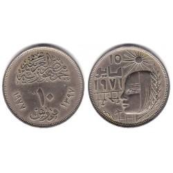 (470) Egipto. 1977. 10 Piastres (MBC+)