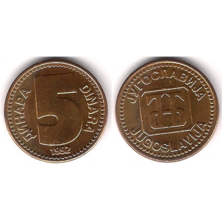 (151) Yugoslavia. 1992. 5 Dinara (EBC+)