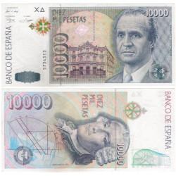 España. 1992. 10000 Pesetas (EBC) Sin Serie