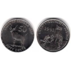(47) Eritrea. 1997. 50 Cents (SC)