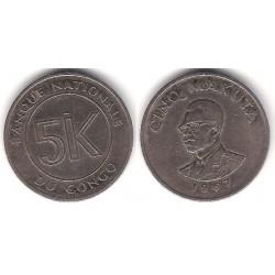 (24) Congo. 1967. 5 Makuta (BC)