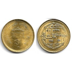 (1151.2) Nepal. 2002. 2 Rupees (EBC+)