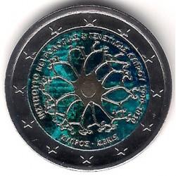Chipre. 2020. 2 Euro (SC) Coloreada