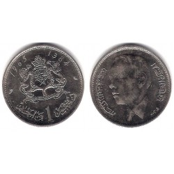 (Y56) Marruecos. 1965. 1 Dirham (EBC+)