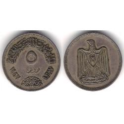(412) Egipto. 1967. 5 Piastres (MBC-)