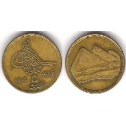 (555.2) Egipto. 1984. 5 Piastres (BC)