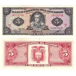 (113d) Ecuador. 1988. 5 Sucres (SC)