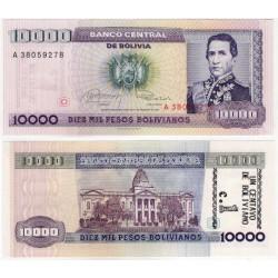 (195) Bolivia. 1984. 1 Centavo de Boliviano (SC)