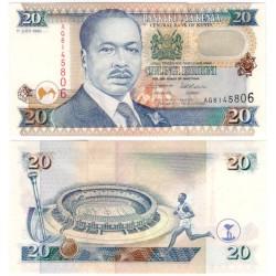 (35a2) Kenia. 1996. 20 Shilingi (SC)