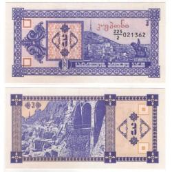 (34) Georgia. 1993. 3 Kuponi (SC)