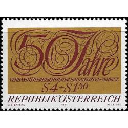 Austria. 1971. 4 + 1,50 Schilling. Sociedades Filatélicas (Nuevo)