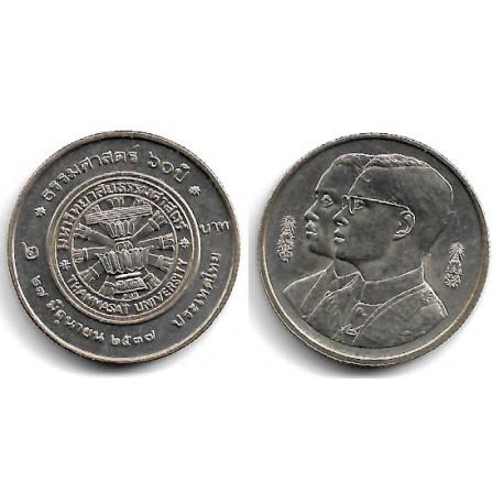 (Y296) Tailandia. 1994(2537). 2 Baht (SC)