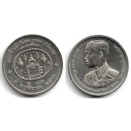 (Y288) Tailandia. 1993(2536). 2 Baht (SC)
