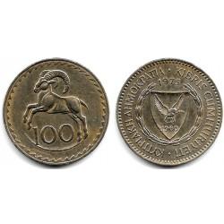 (42) Chipre. 1973. 100 Mils (MBC)