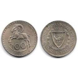 (42) Chipre. 1963. 100 Mils (MBC)
