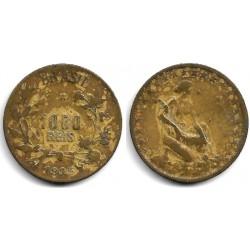 (525) Brasil. 1925. 1000 Reis (RC+)