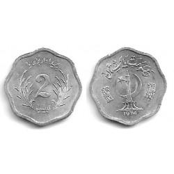 (34) Pakistán. 1974. 2 Paisa (EBC+)