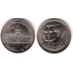 (Y268) Tailandia. 1992(2535). 2 Baht (SC)