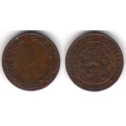 (132.1) Países Bajos. 1905. 1 Cent (MBC-)