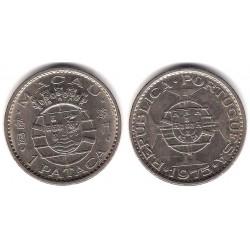 (6) Macao. 1975. 1 Pataca (EBC)