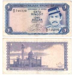 (6) Brunei. 1985. 1 Ringgit (MBC)