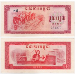 (20a) Kampuchea Democrática. 1975. 1 Riel (SC) Leve Manchita
