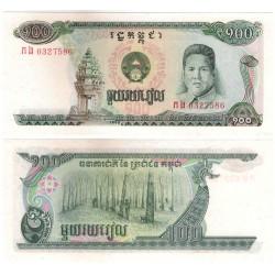 (36) Kampuchea Democrática. 1990. 100 Riels (SC)