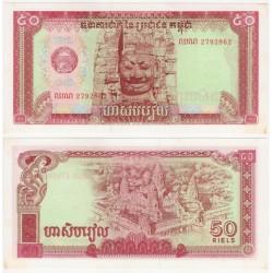 (32) Kampuchea Democrática. 1979. 50 Riels (SC)