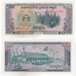 (30) Kampuchea Democrática. 1979. 10 Riels (SC)