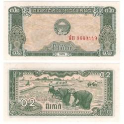 (26) Kampuchea Democrática. 1979. 0.20 Rieln (SC)