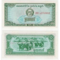 (25) Kampuchea Democrática. 1979. 0.10 Riel (SC)